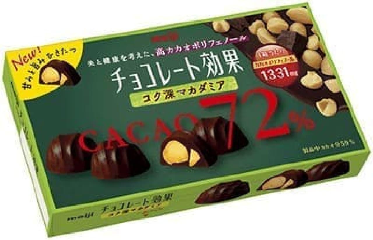チョコレート効果カカオ72%アーモンド チョコレート効果カカオ72%マカダミア