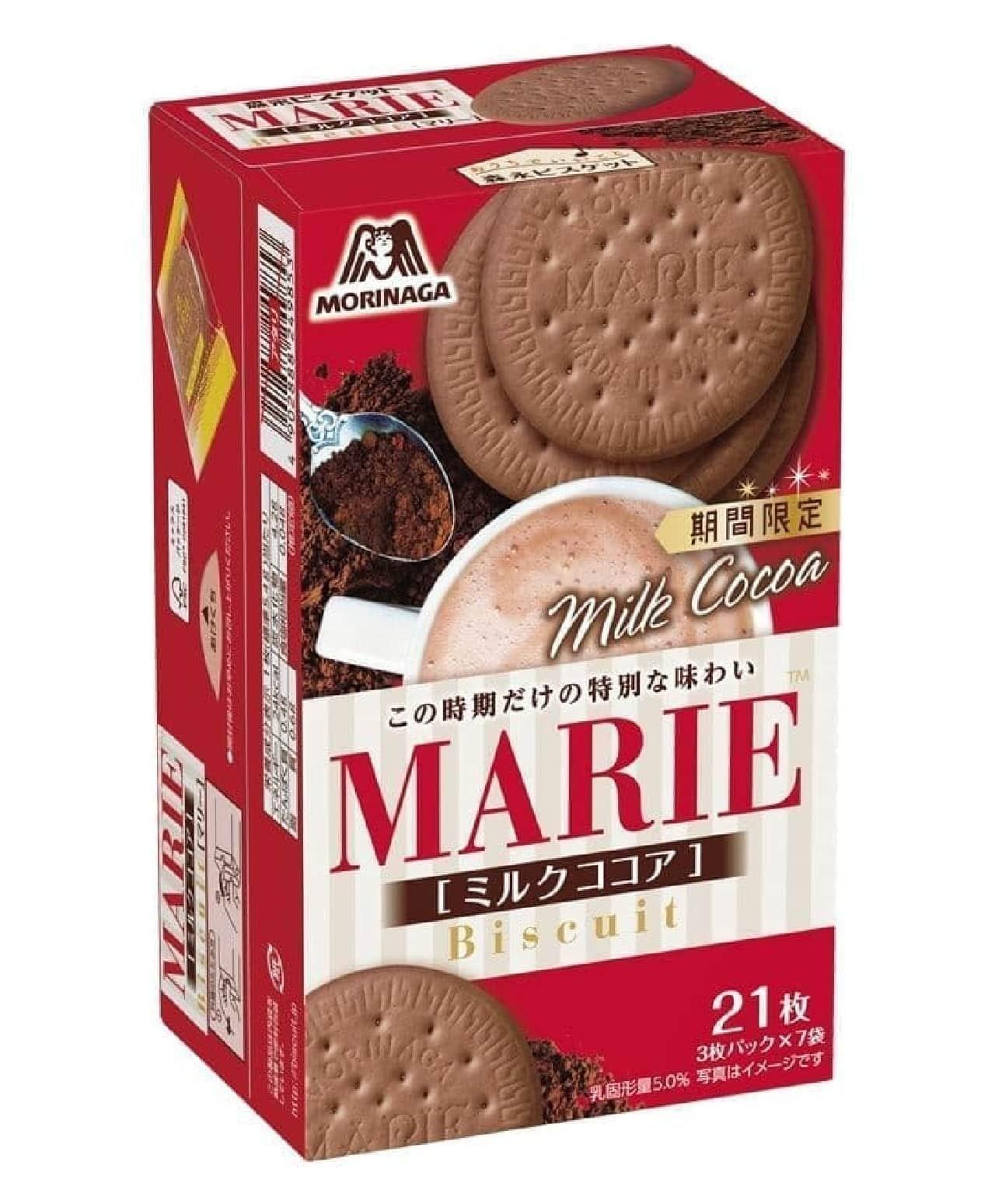 マリー<ミルクココア>