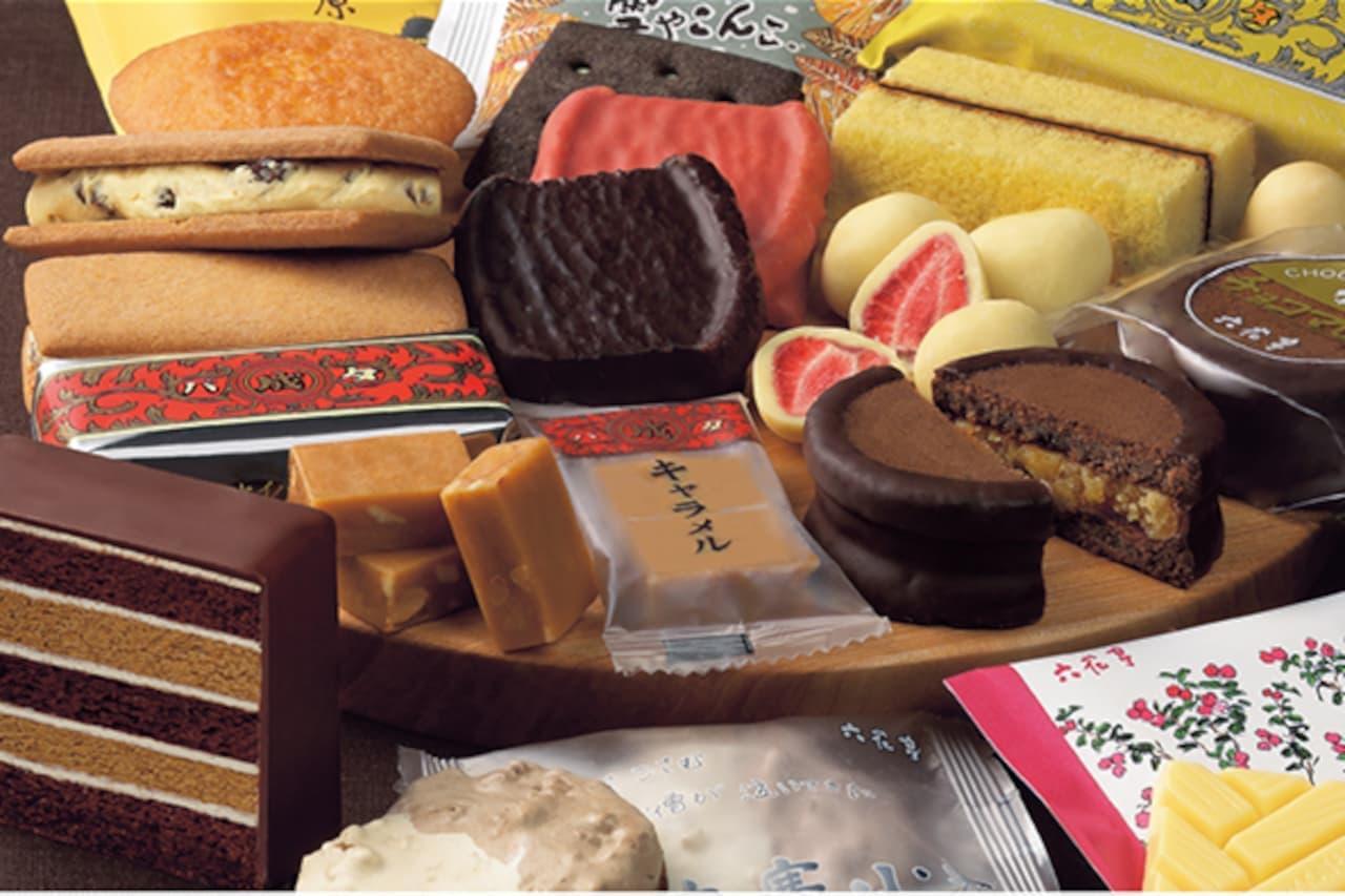 六花亭のお菓子詰め合わせ「2月通販おやつ屋さん」