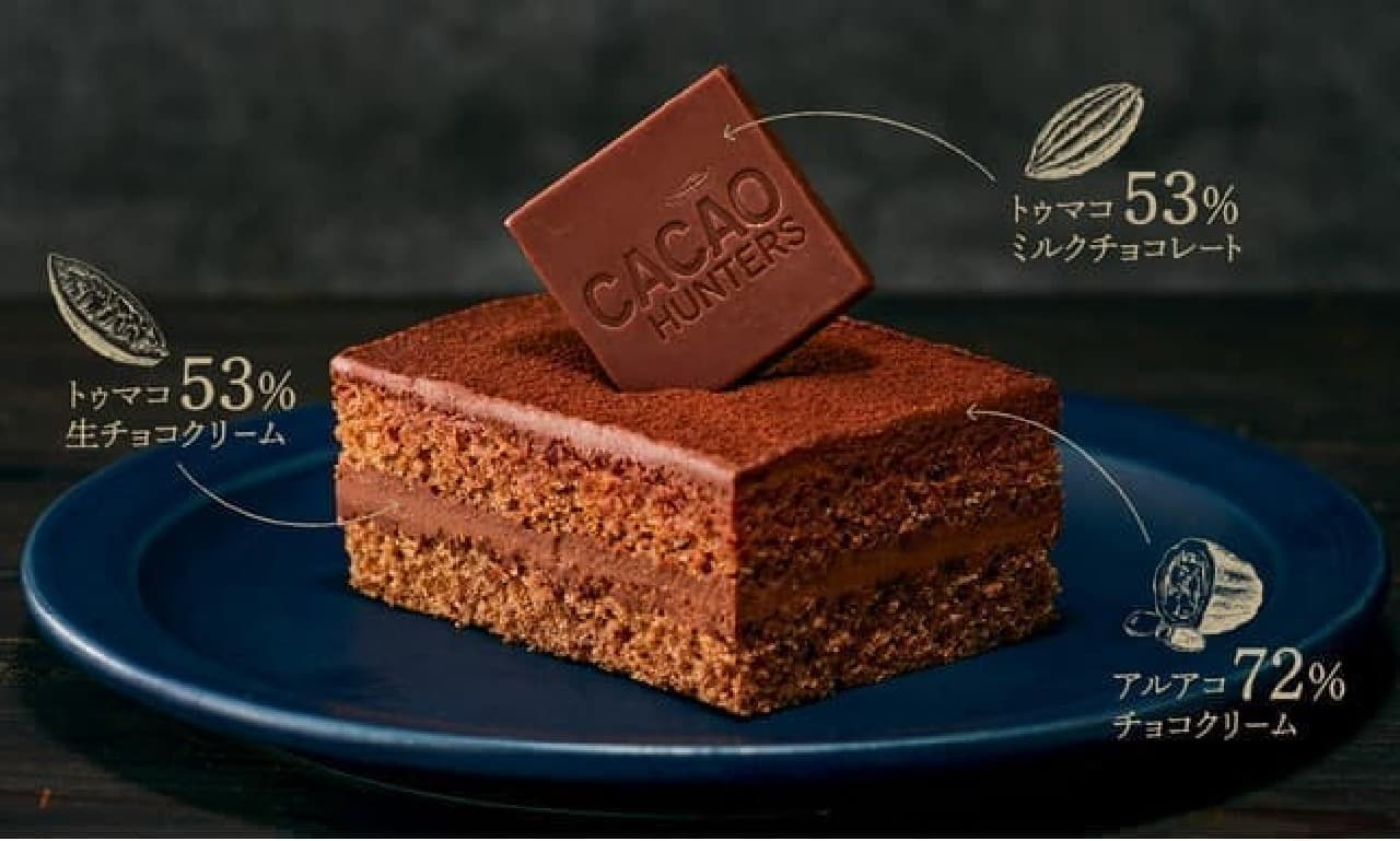 スシロー「カカオ満喫生ショコラケーキ」