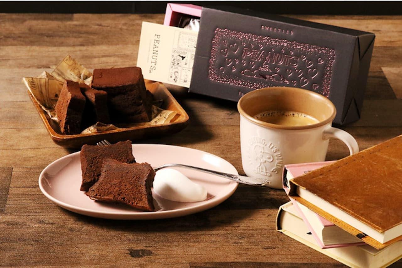 「チョコレートブラウニーケーキ」PEANUTS Cafe オンラインショップ先行