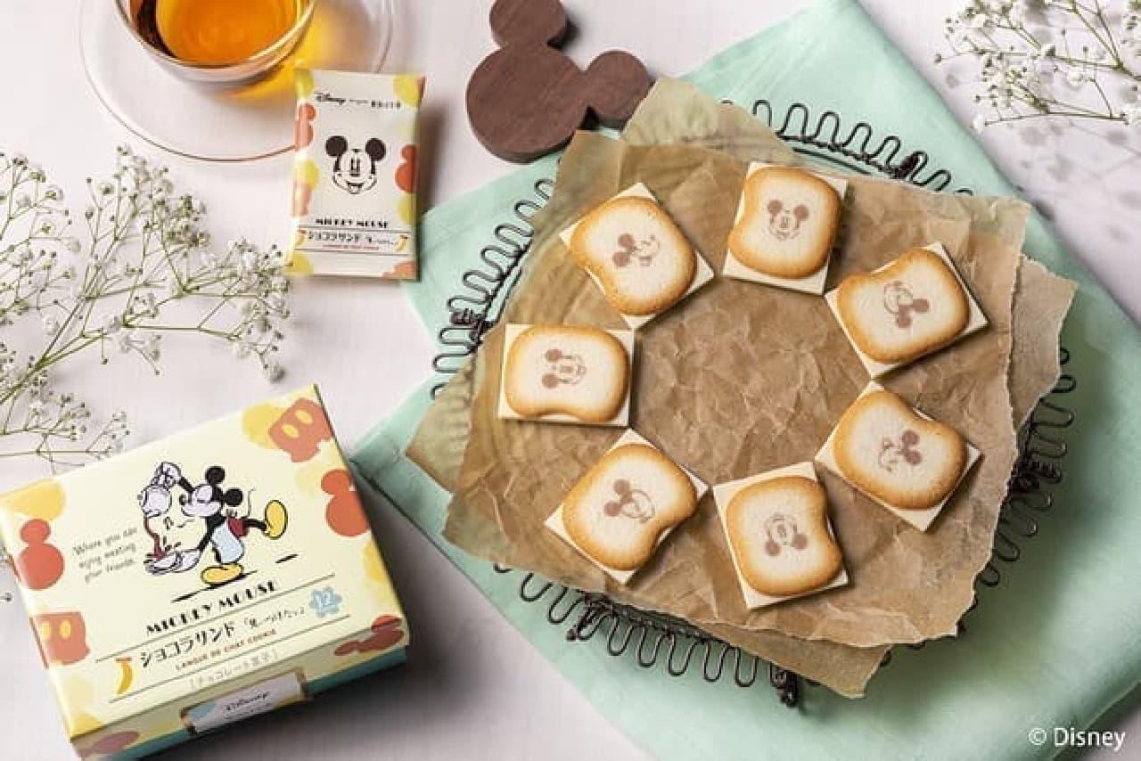 ミッキーマウス/ショコラサンド