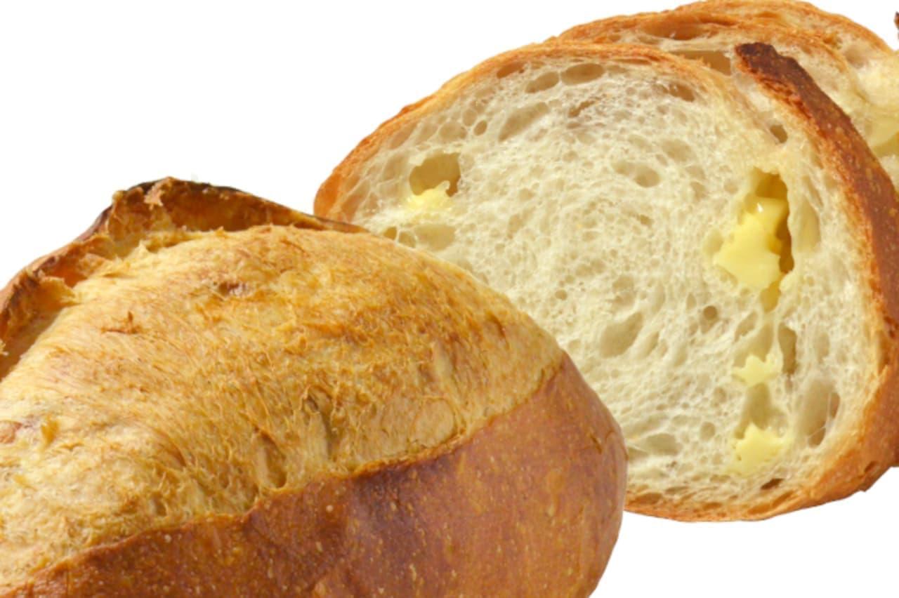 チーズバタール誕生祭