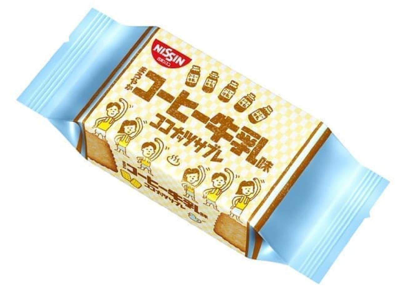 ココナッツサブレ <まろやかコーヒー牛乳味>