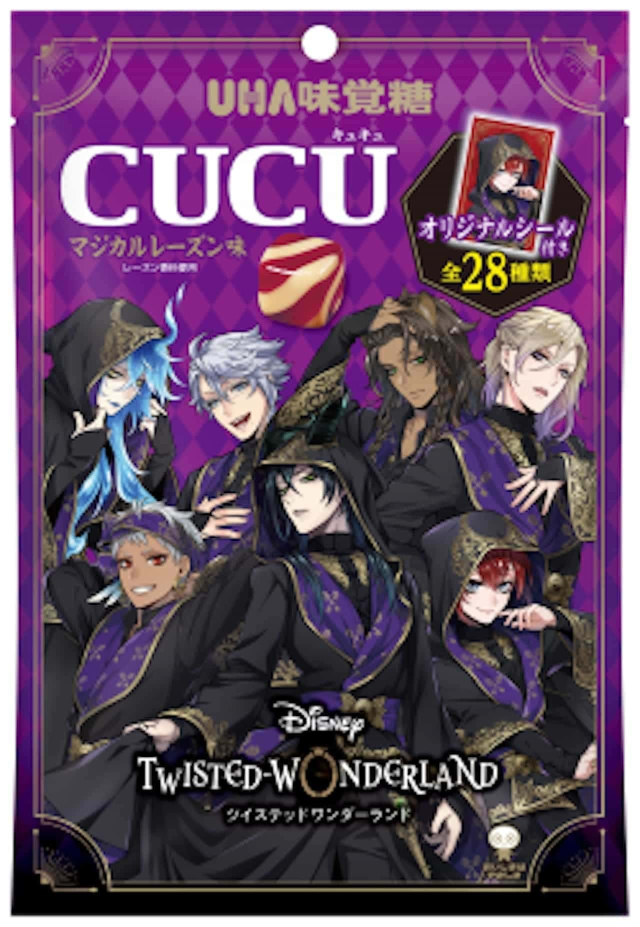 「CUCU マジカルレーズン味」ディズニー ツイステッドワンダーランドデザイン商品第5弾