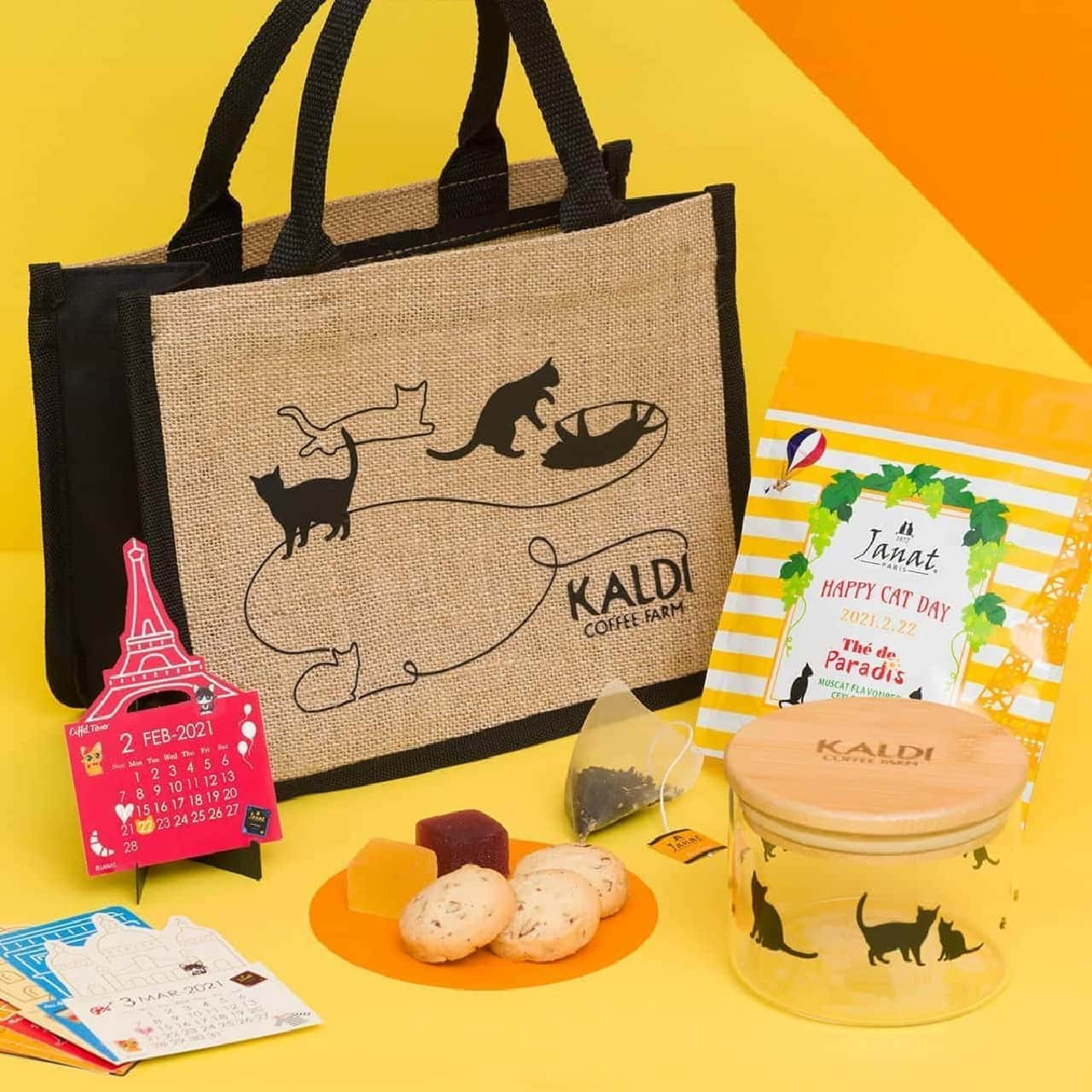 カルディ「ネコの日バッグ」「ネコの日バッグプレミアム」