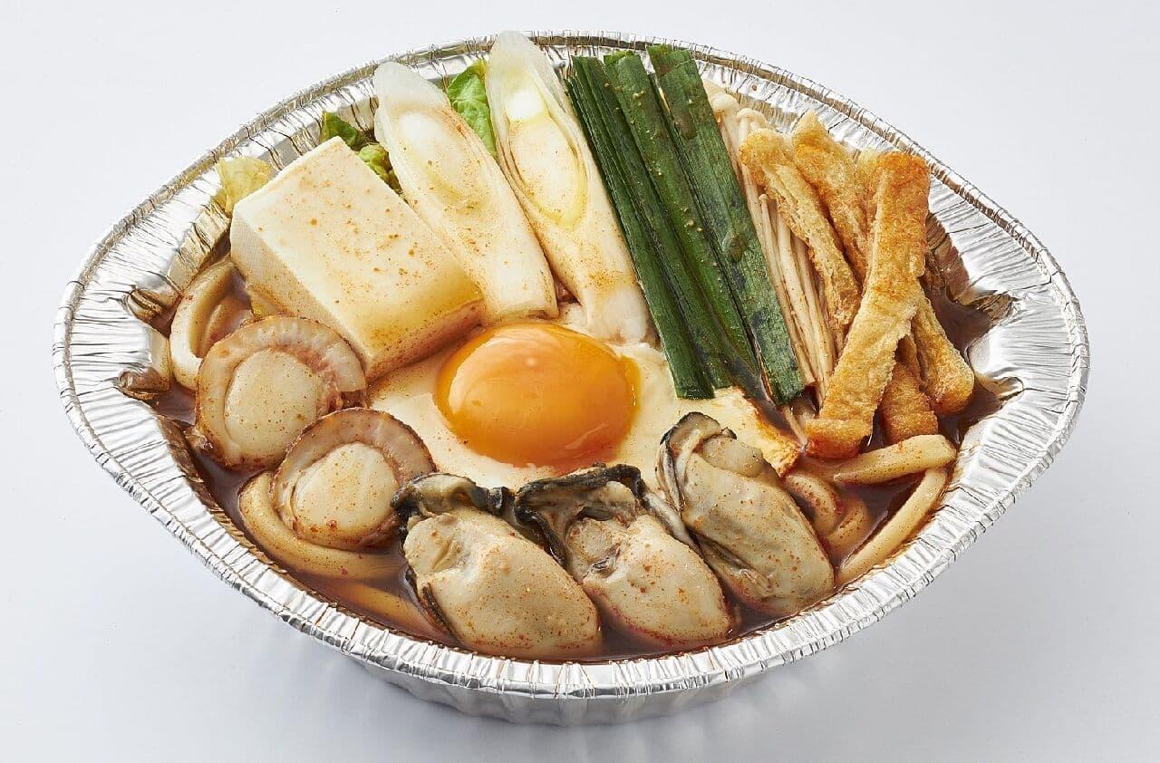 和食さと「海鮮チゲ鍋(うどん入)」