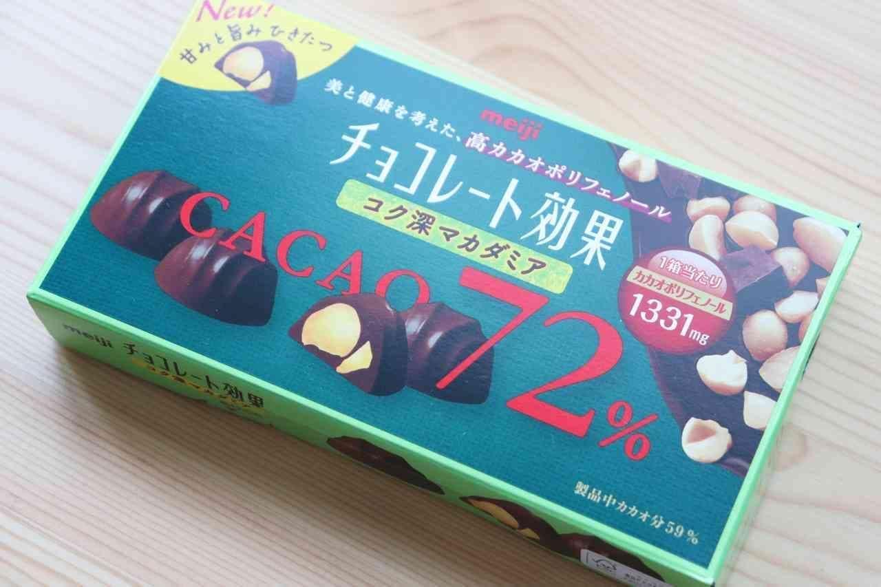 チョコレート効果カカオ72%アーモンド/マカダミア