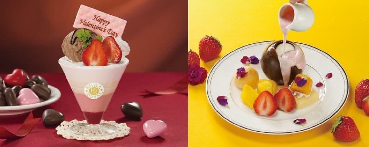 くら寿司「いちごとWショコラパフェ」「びっくらチョコドーム」