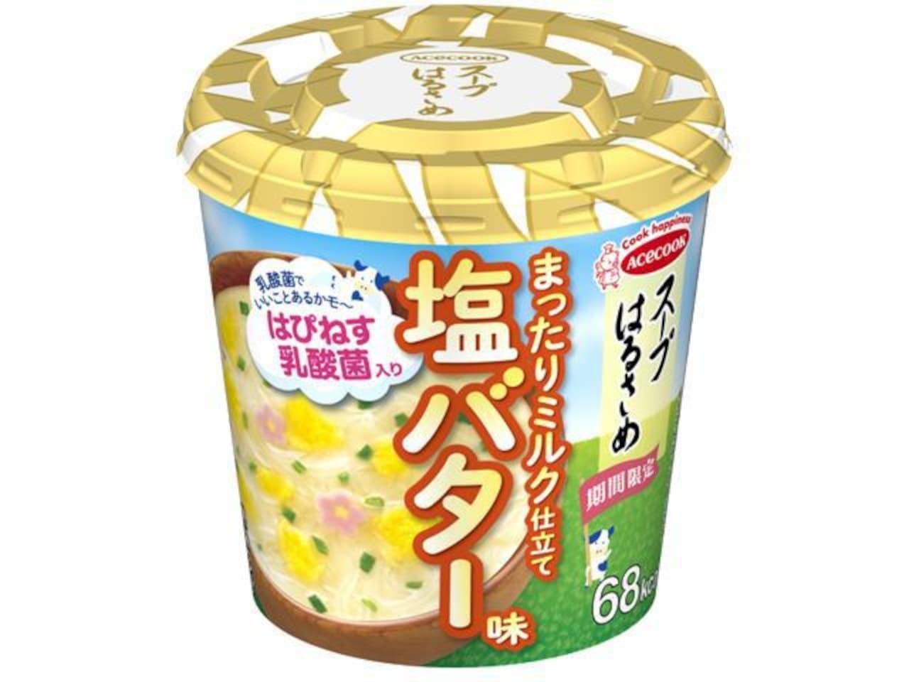 エースコック「スープはるさめ まったりミルク仕立て塩バター味」