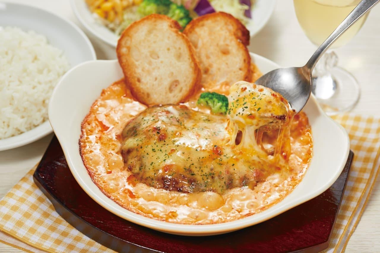 ビッグボーイ「大粒牡蠣チゲフェア」「チーズクリームフェア」