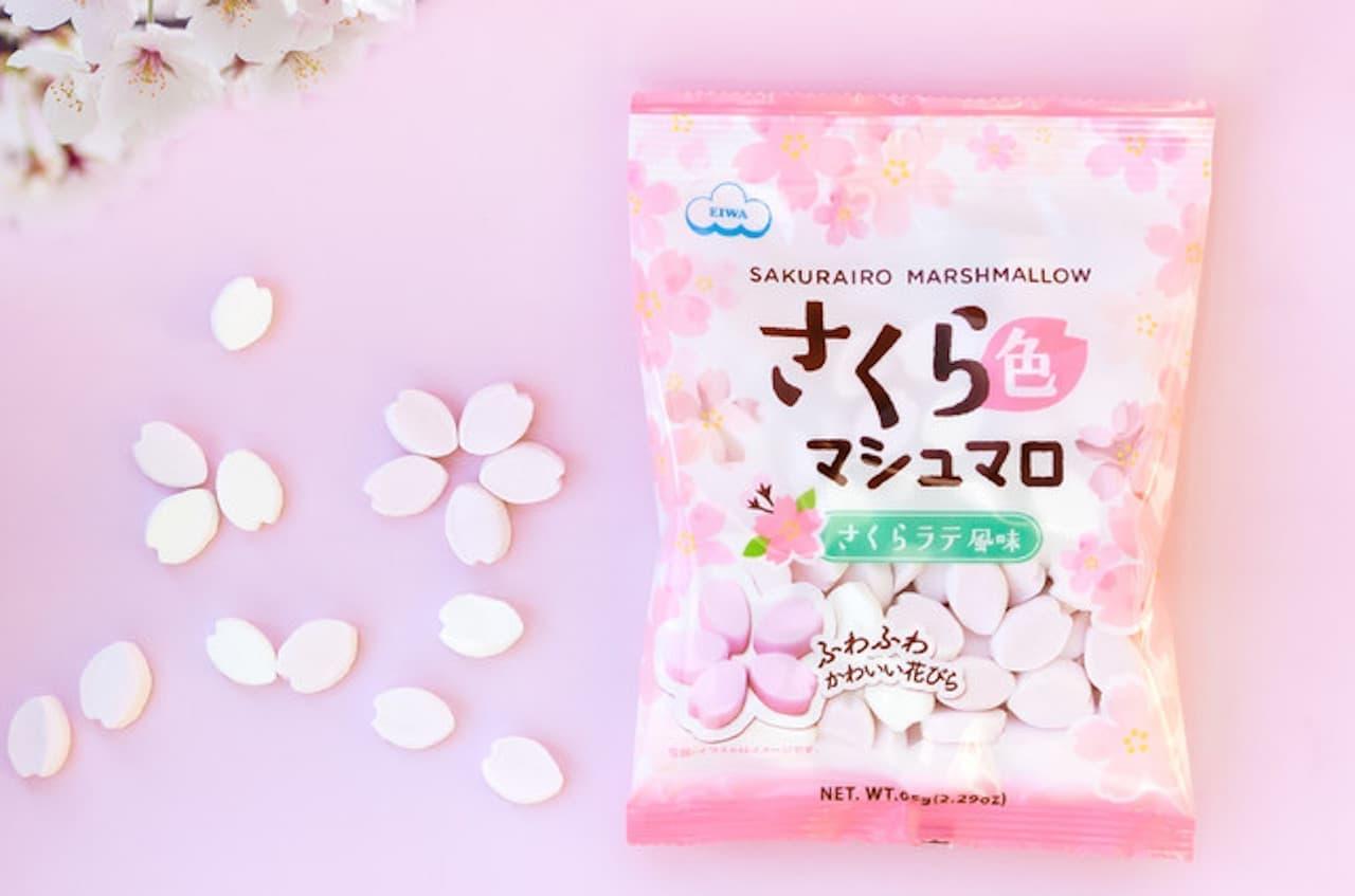 桜の花びらの形をした「さくら色マシュマロ」