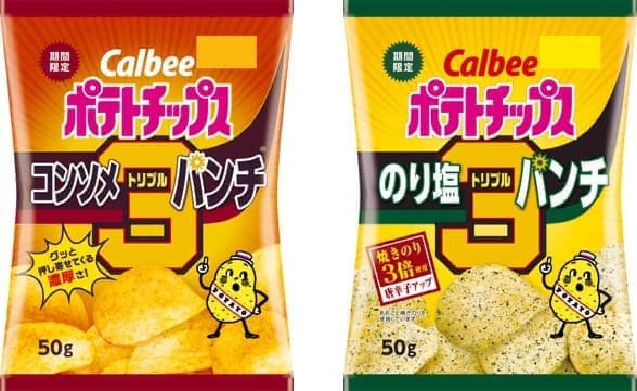 カルビー「ポテトチップス コンソメトリプルパンチ」「ポテトチップス のり塩トリプルパンチ」