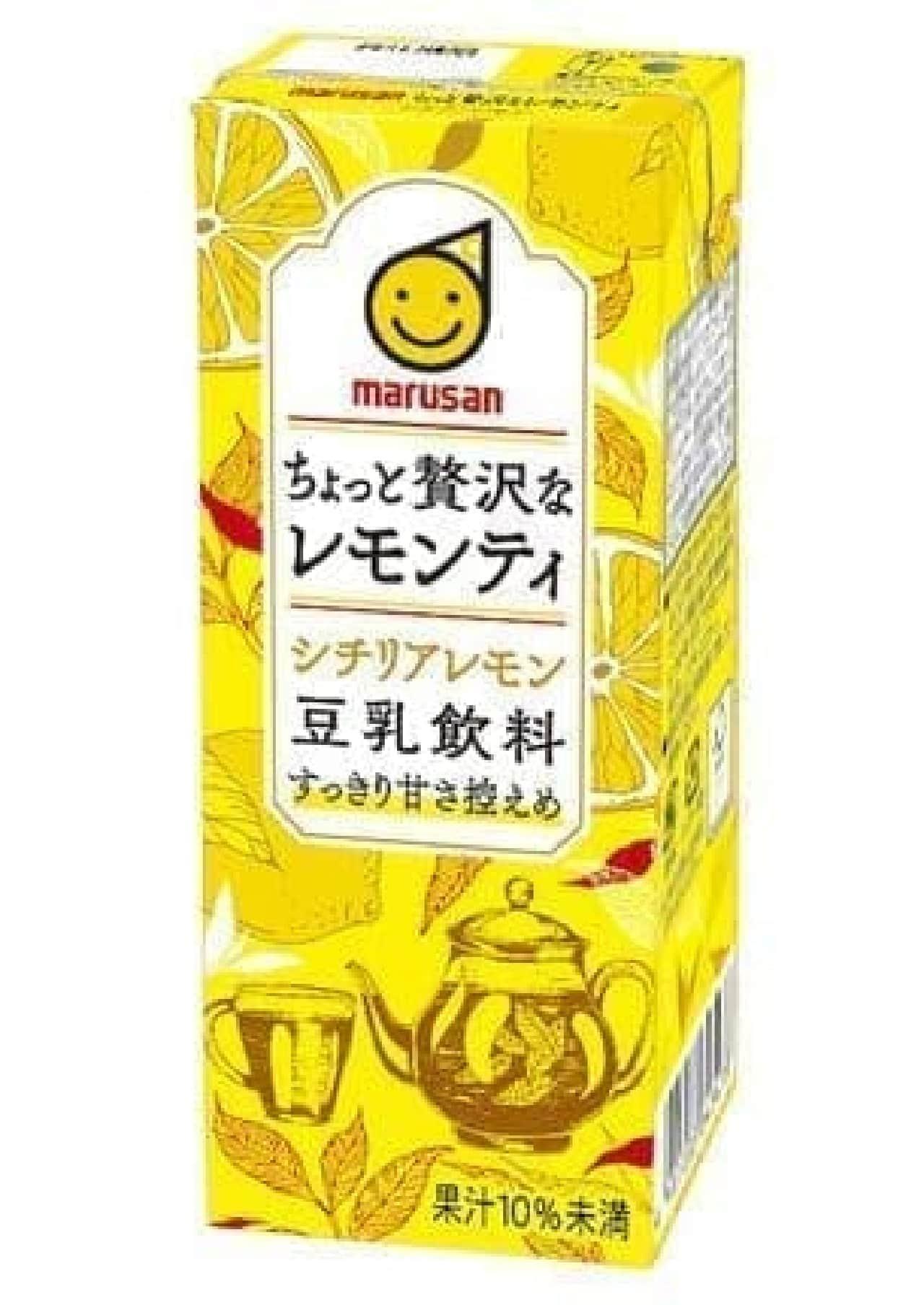 豆乳飲料ちょっと贅沢なレモンティシチリアレモン