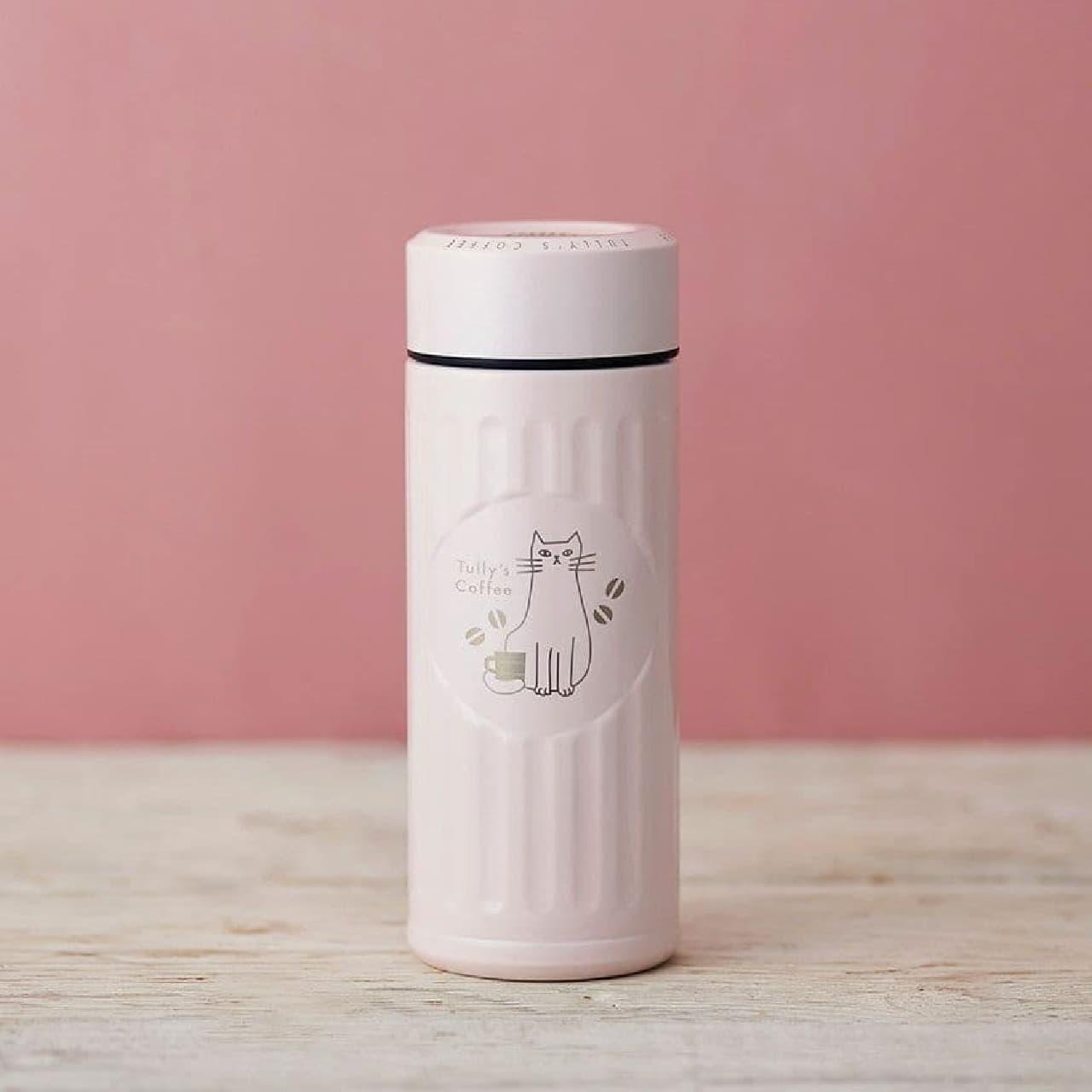 タリーズ コーヒーボトル(パールピンク)