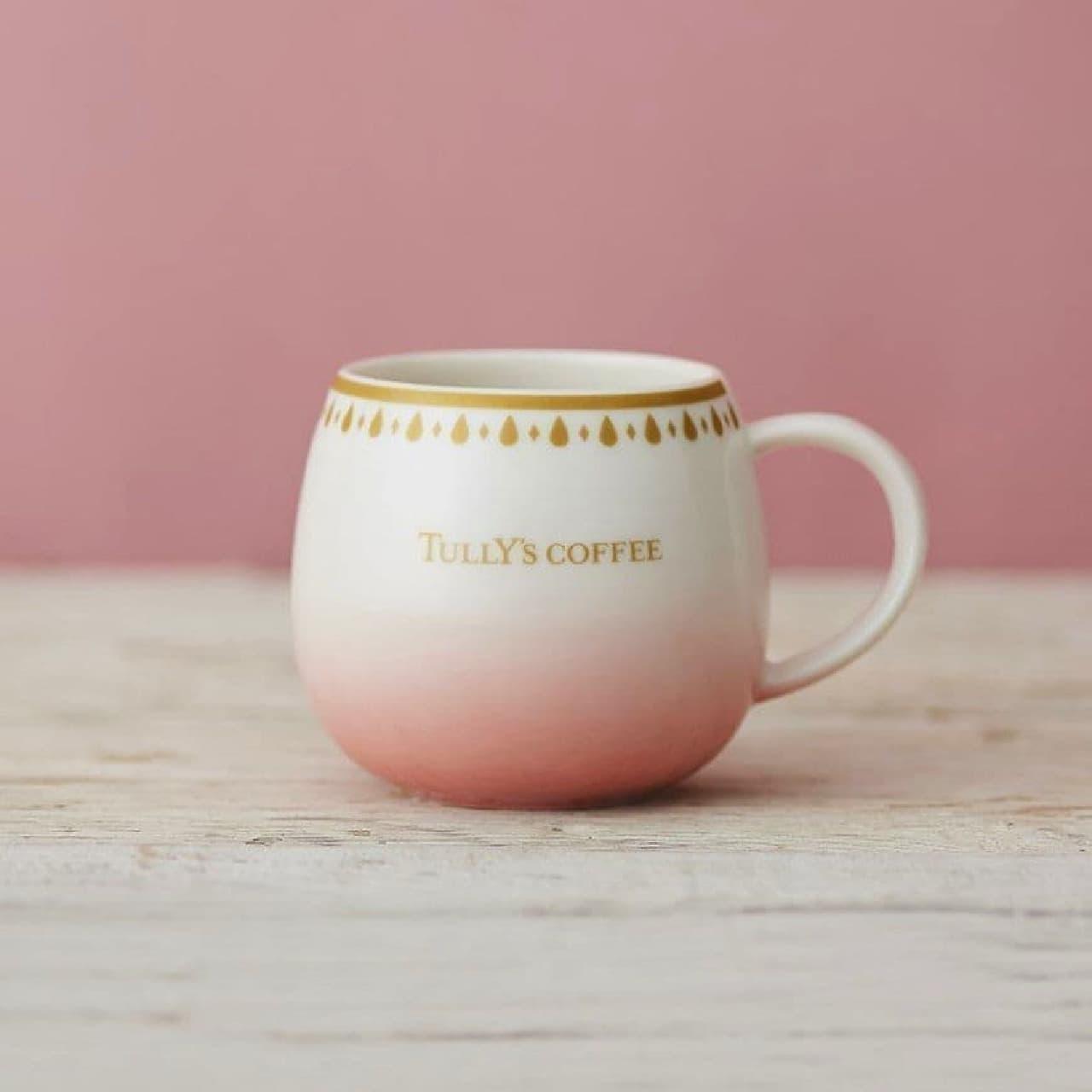 タリーズコーヒー「コーヒードロップ ラウンドマグ(ピンクミルク)」
