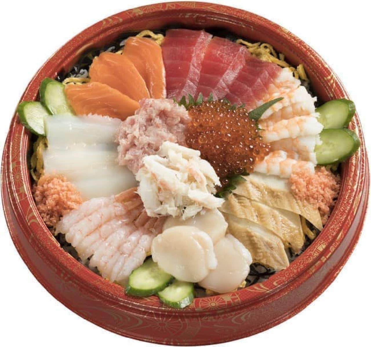 スシロー「10種の海鮮ひなちらし」