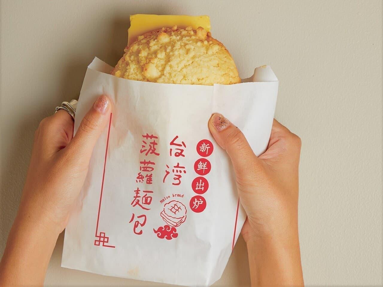 月間1万個うれる「台湾メロンパン」