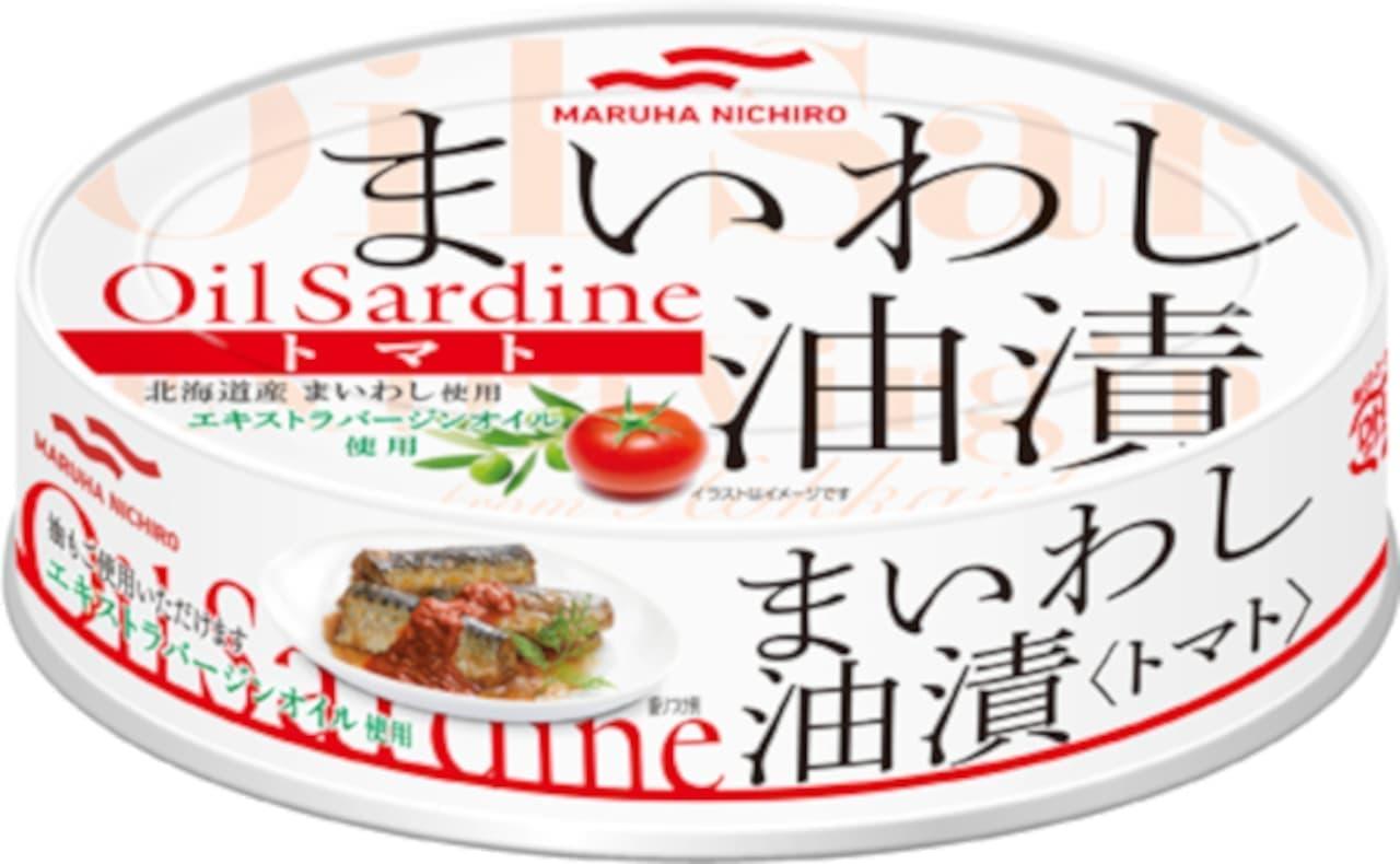 マルハニチロ「まいわし油漬<トマト>エキストラバージンオイル」