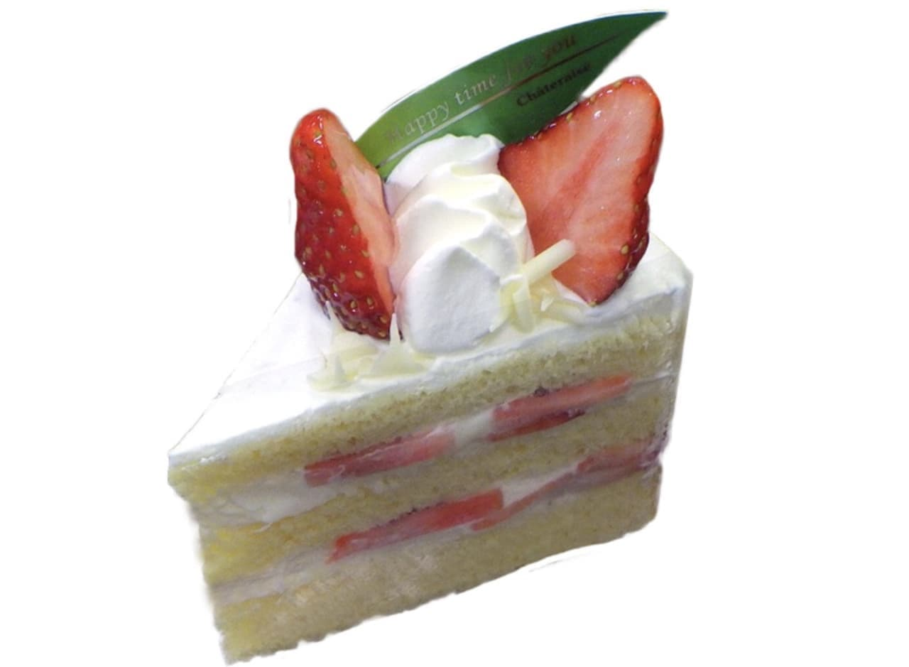 シャトレーゼ「紅ほっぺ種苺のプレミアム純生クリームショートケーキ」