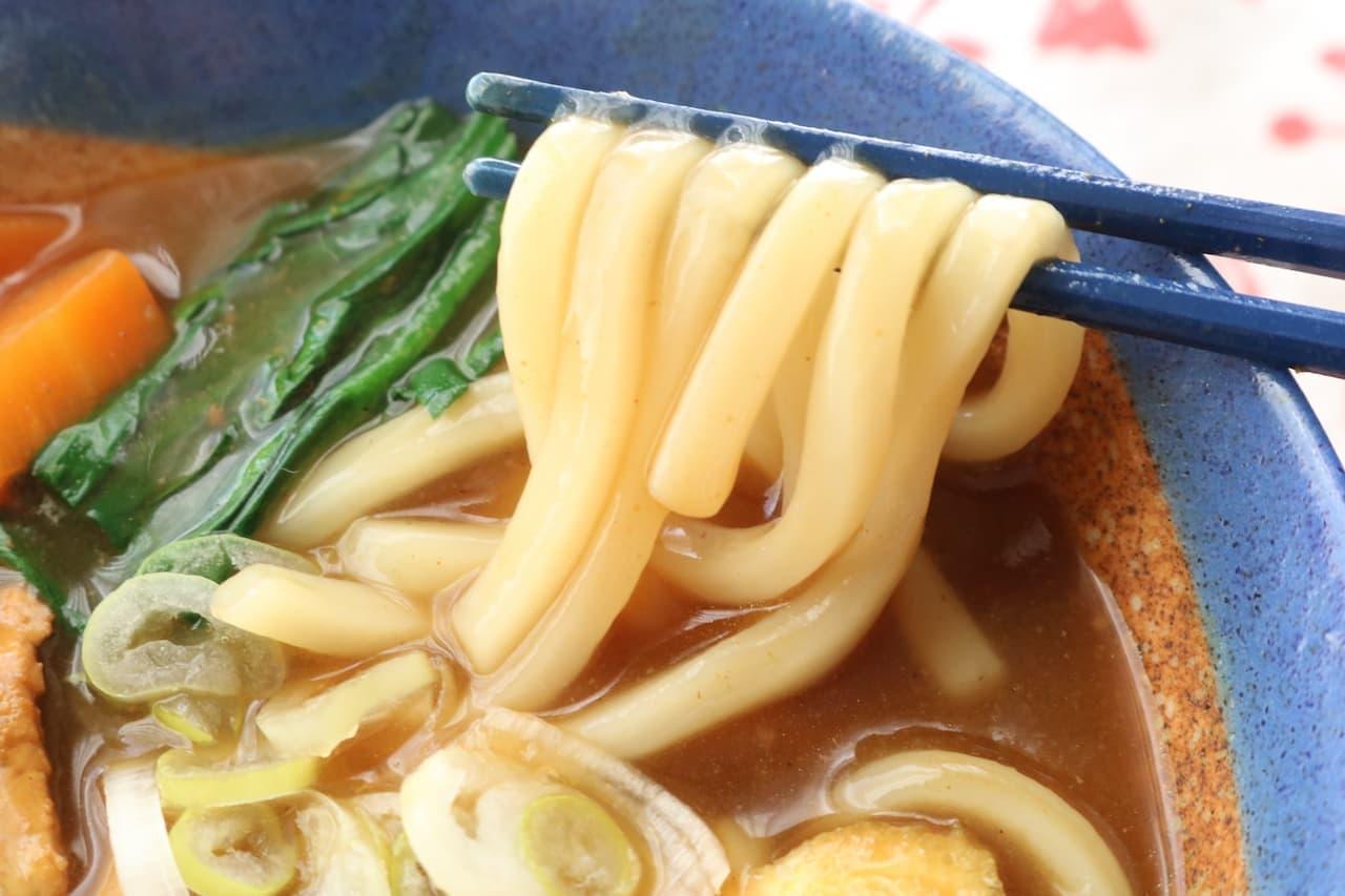 アレンジレシピ「カレーうどん」
