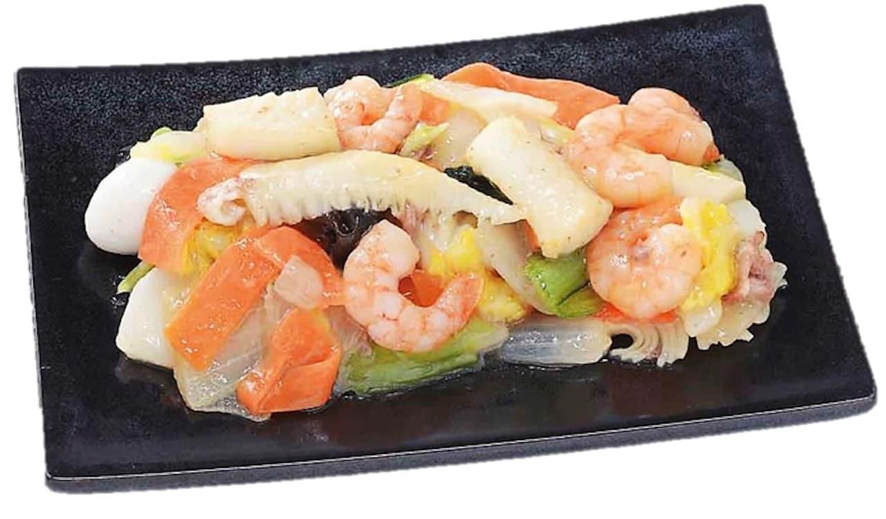 近畿圏ライフ限定「魚介の旨味際立つ!八宝菜」