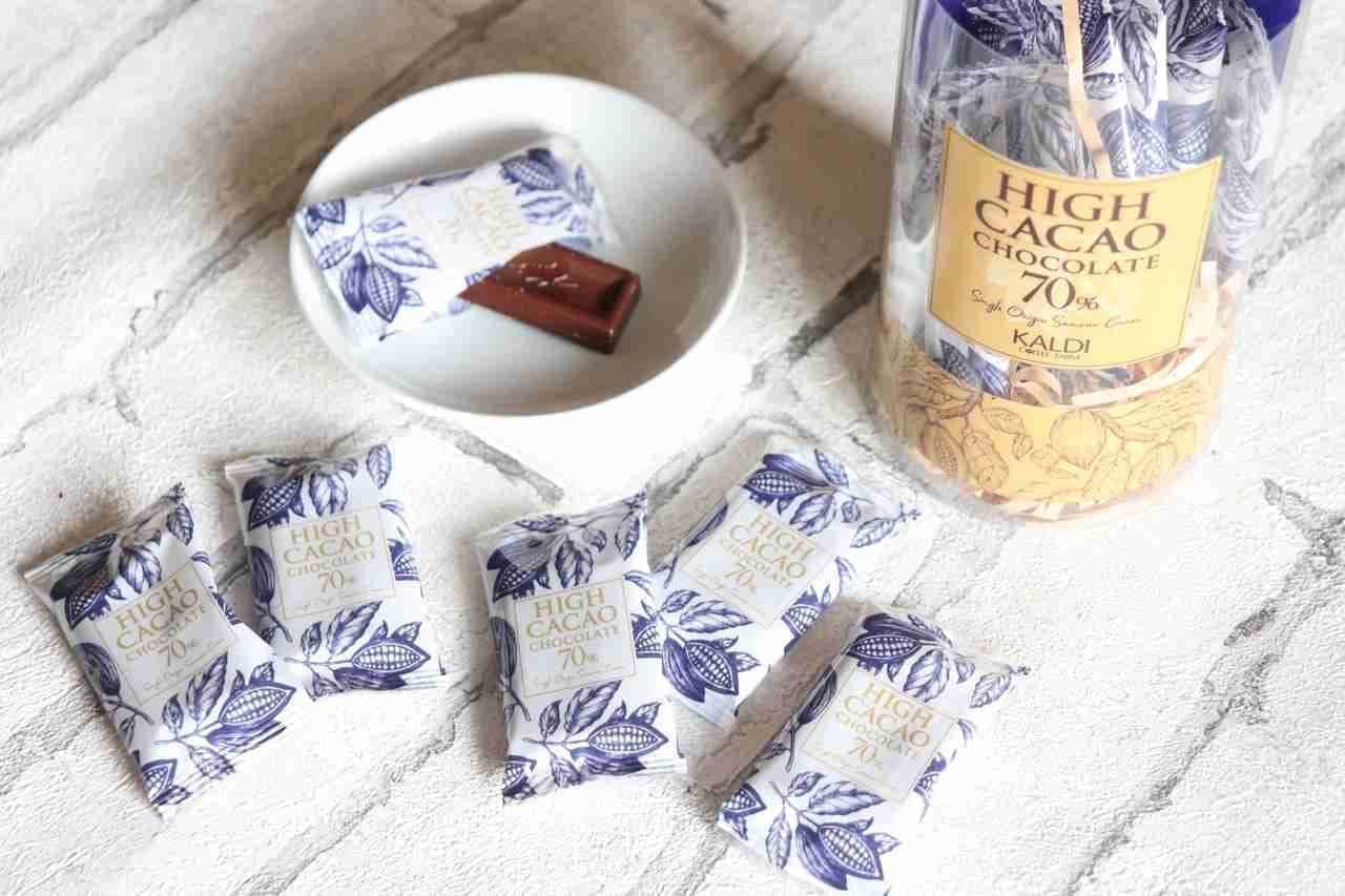 実食「ハイカカオ70%チョコレート ナポリタン」