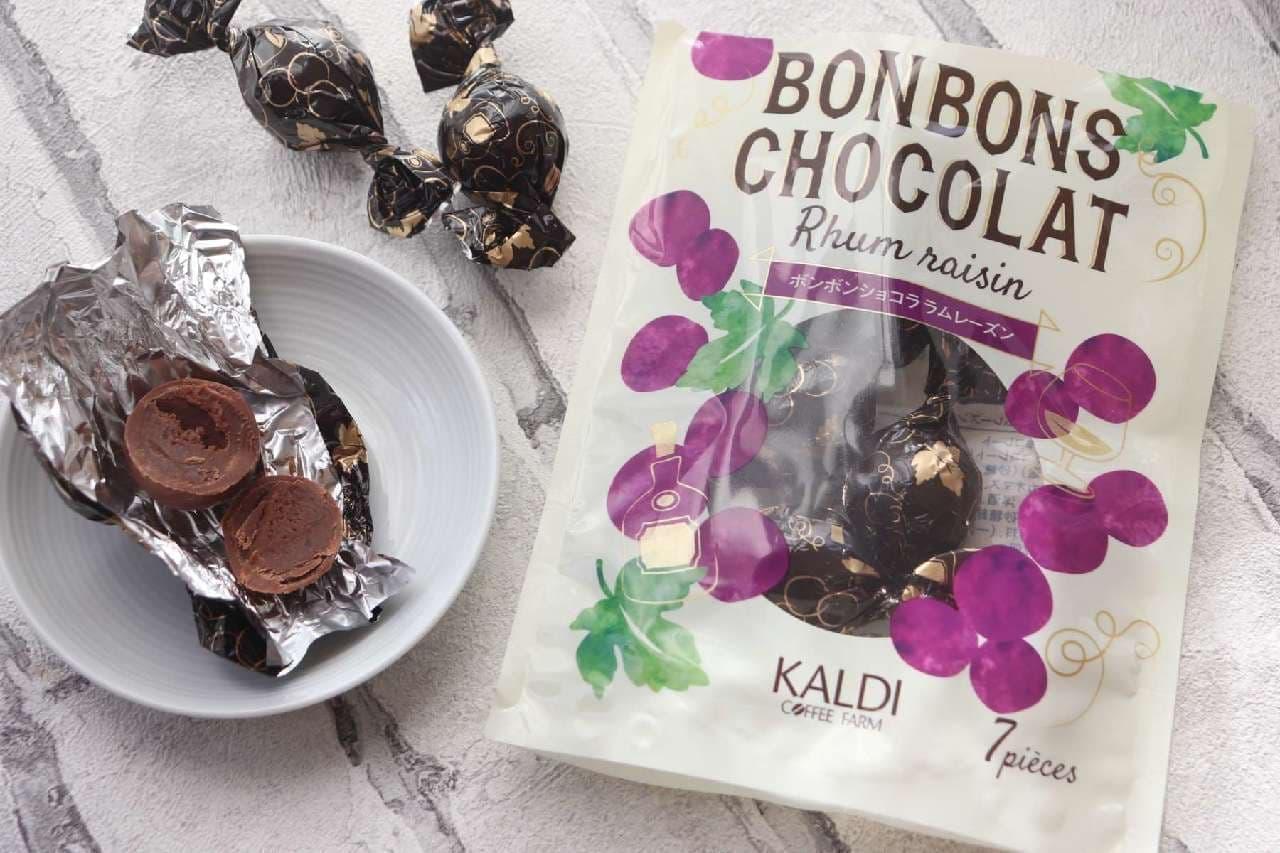 実食「ボンボンショコラ ラムレーズン」