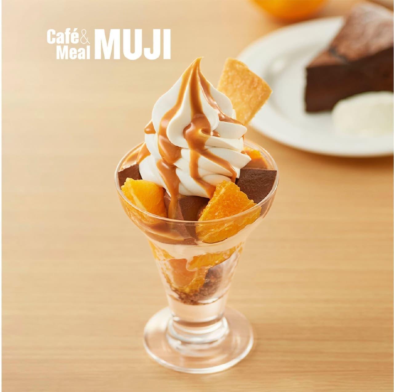 Cafe & Meal MUJI 季節限定「ガトーショコラ」