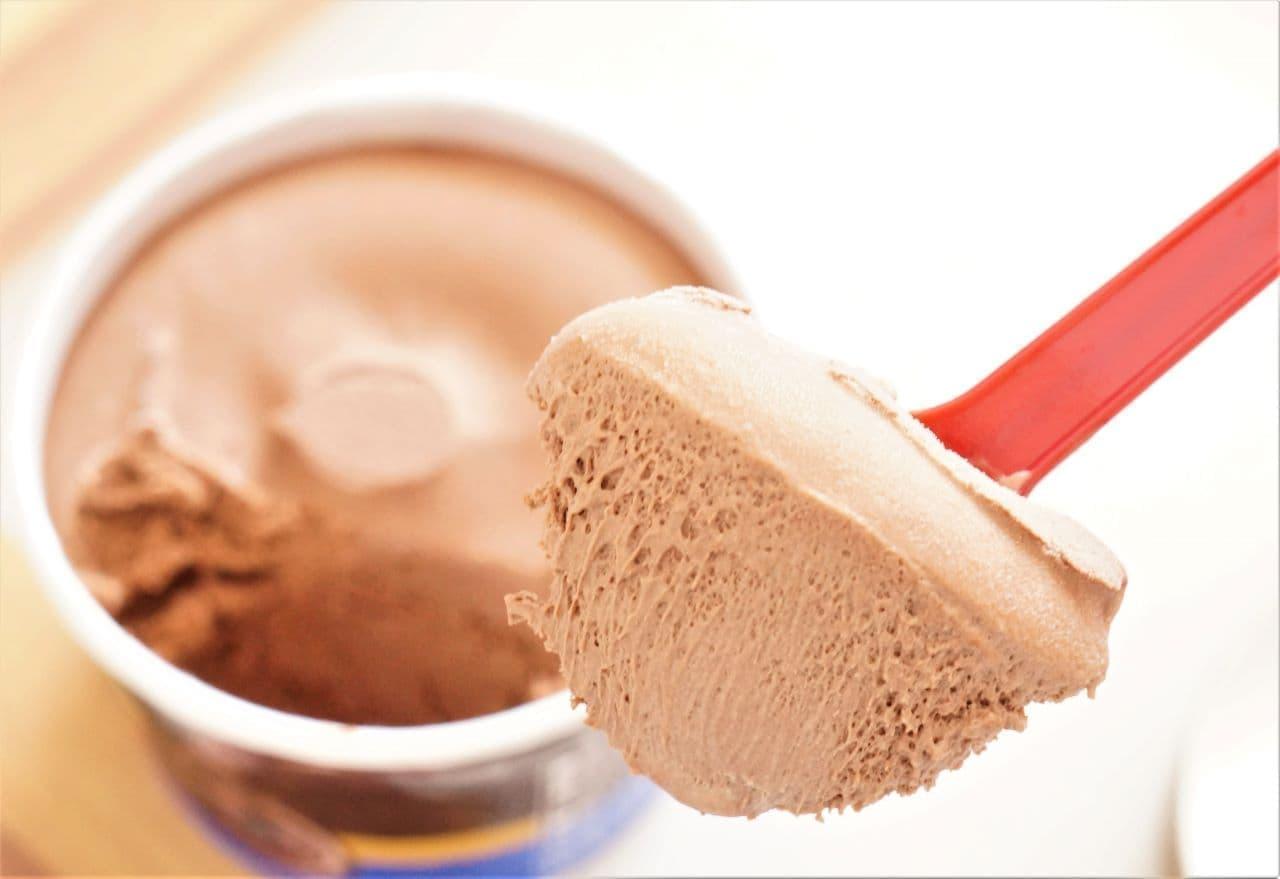 ゴディバカップアイス「ベルギーダークチョコレート」
