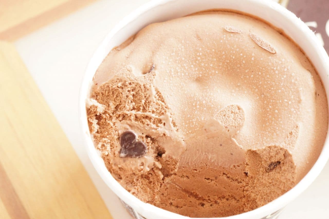ゴディバカップアイス「ミルクチョコレート&ハートチップ」