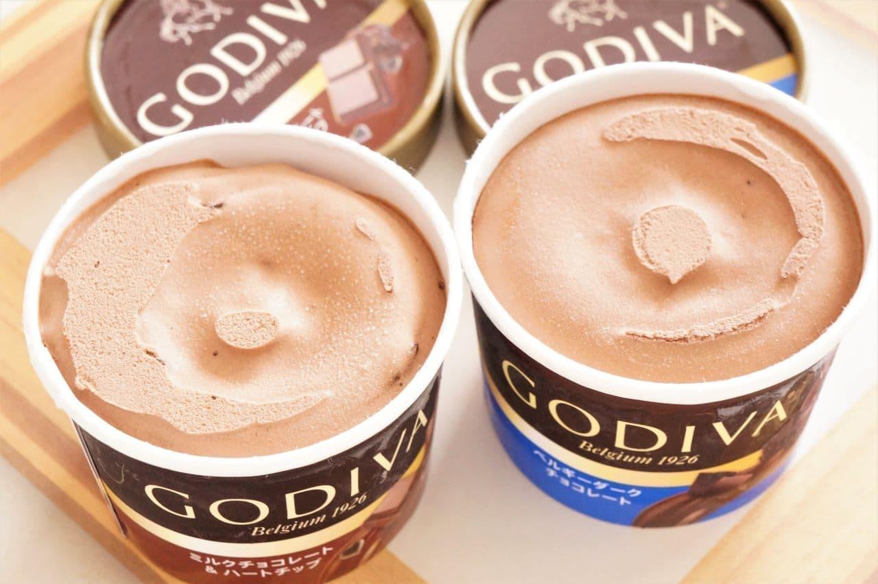 ゴディバカップアイス「ミルクチョコレート&ハートチップ」と「ベルギーダークチョコレート」