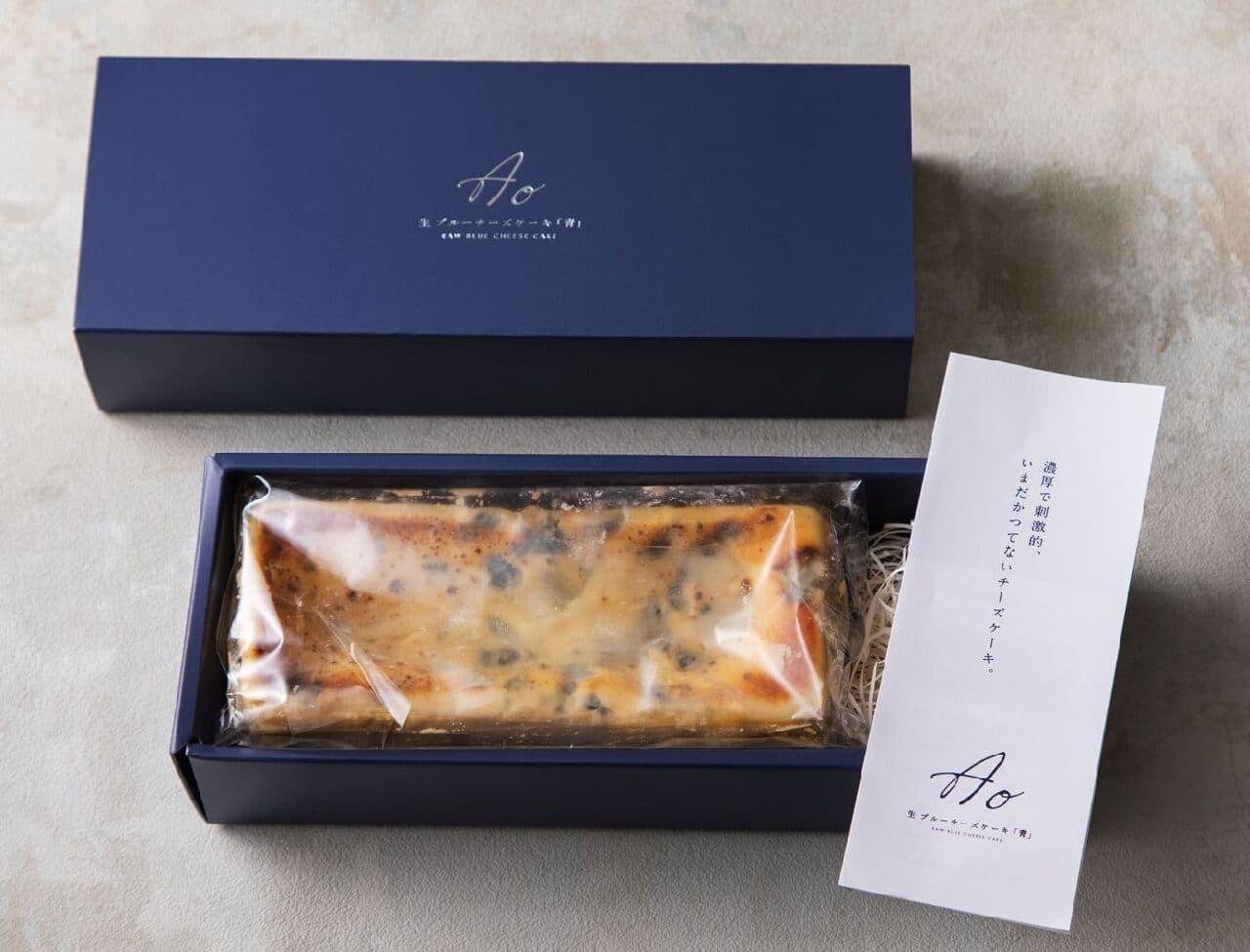 生ブルーチーズケーキ専門店「青」