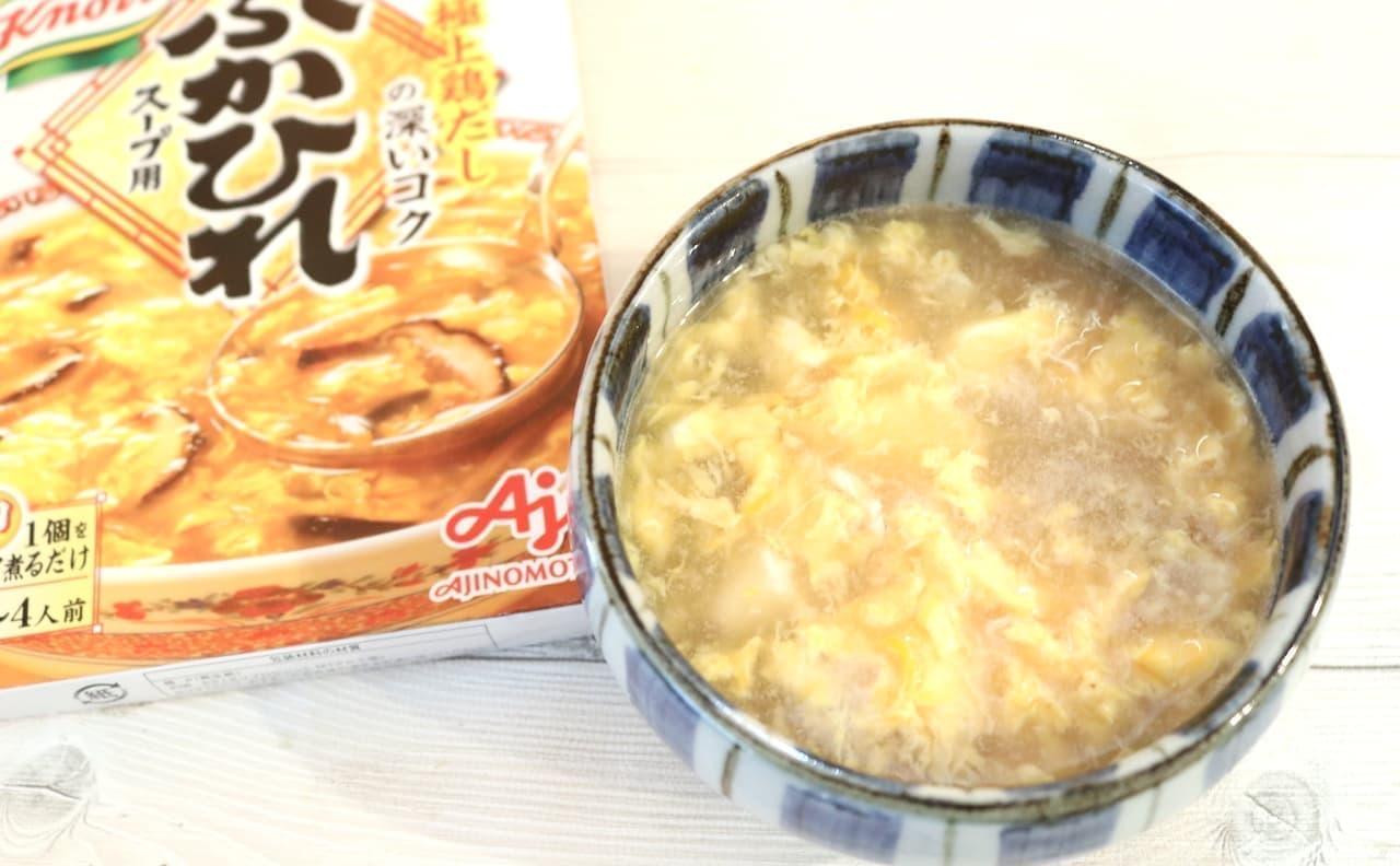 クノール「ふかひれスープ」