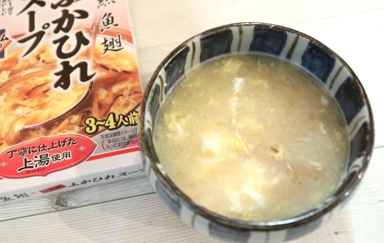 ニチレイ「ふかひれスープ」