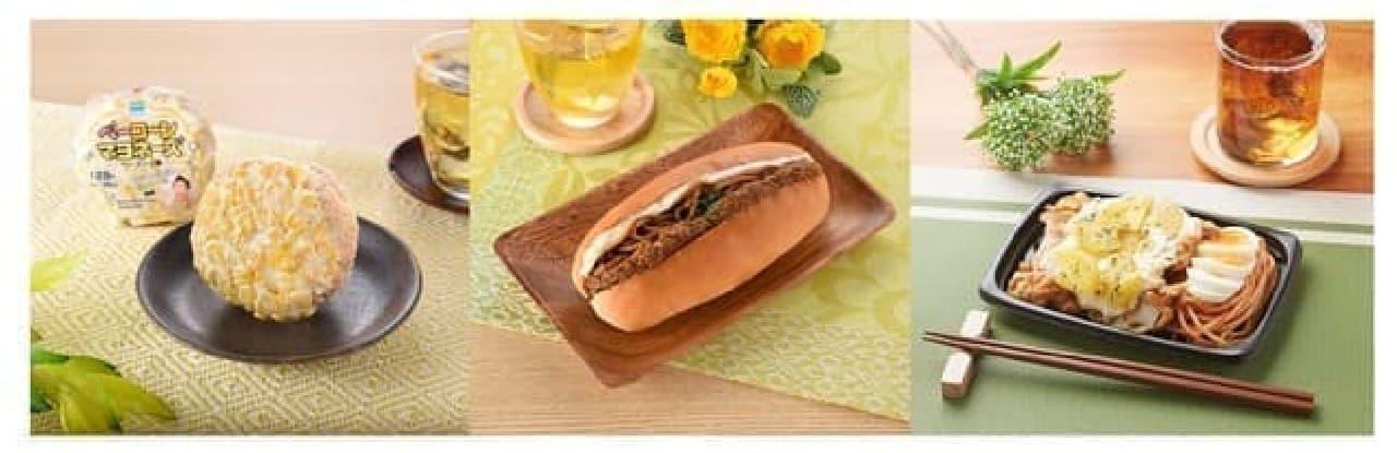 ファミリーマート「ベーコーンマヨネーズおむすび」「ぶっかけ!キーマカレー焼きそばパン」