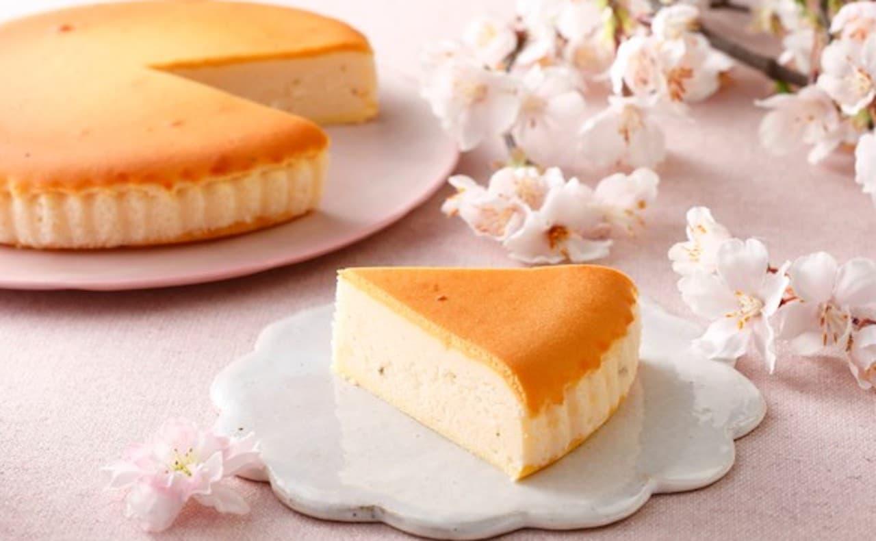 チーズガーデン「御用邸さくらチーズケーキ」