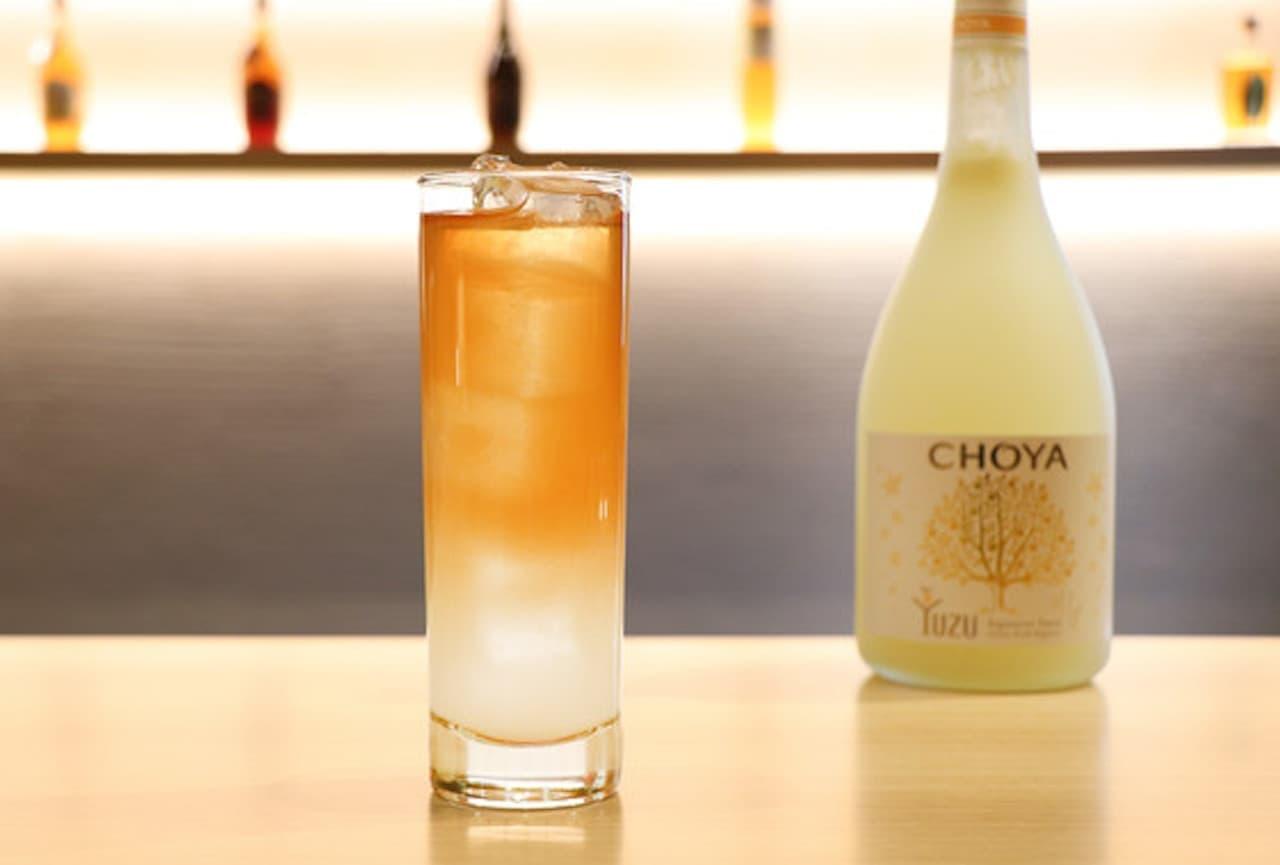 チョーヤ梅酒「CHOYA YUZU」