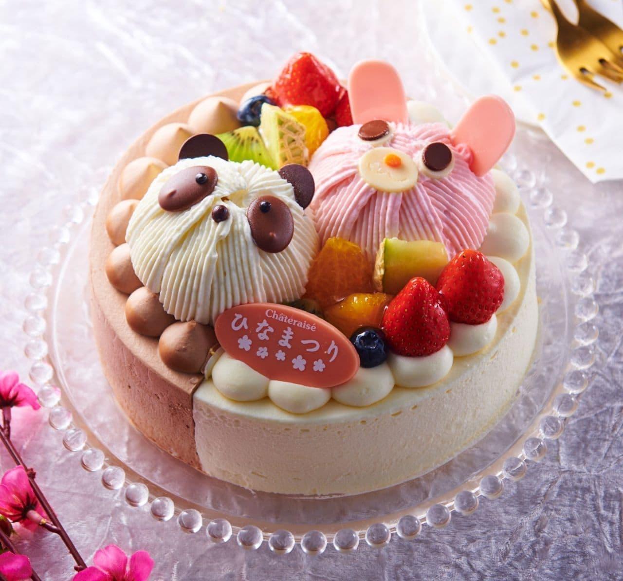 シャトレーゼ『ひなまつりケーキ』