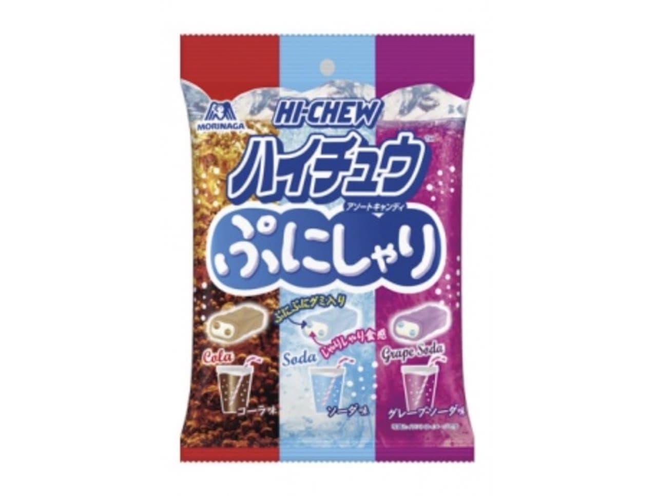 森永製菓「ぷにしゃりハイチュウアソート」
