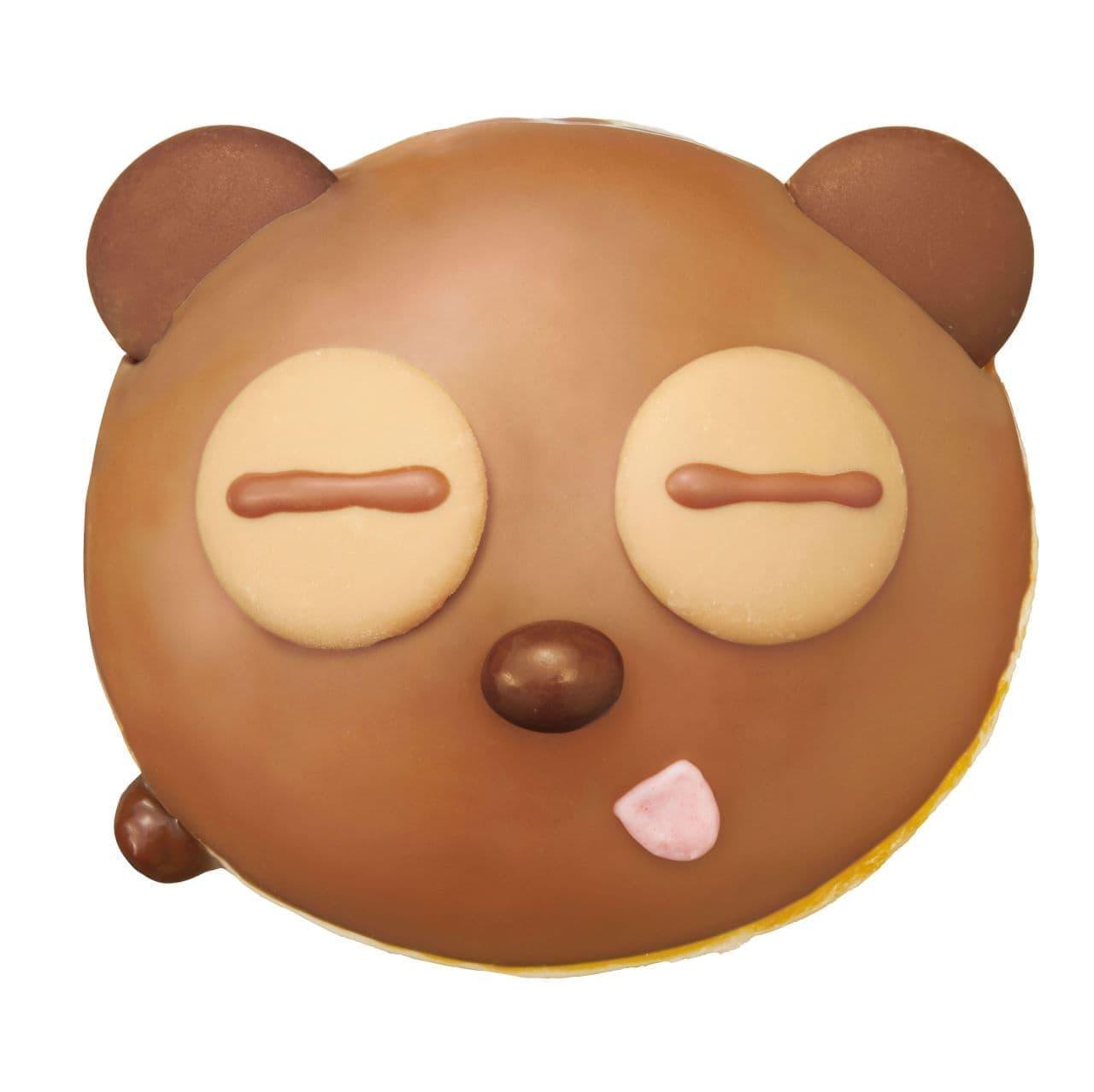 KKD×ミニオン「キャラメルチョコ ティム」