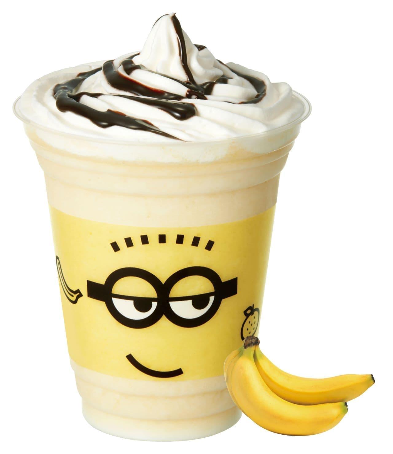KKD×ミニオン「クリスピー フローズン バナナミルク ミニオン」