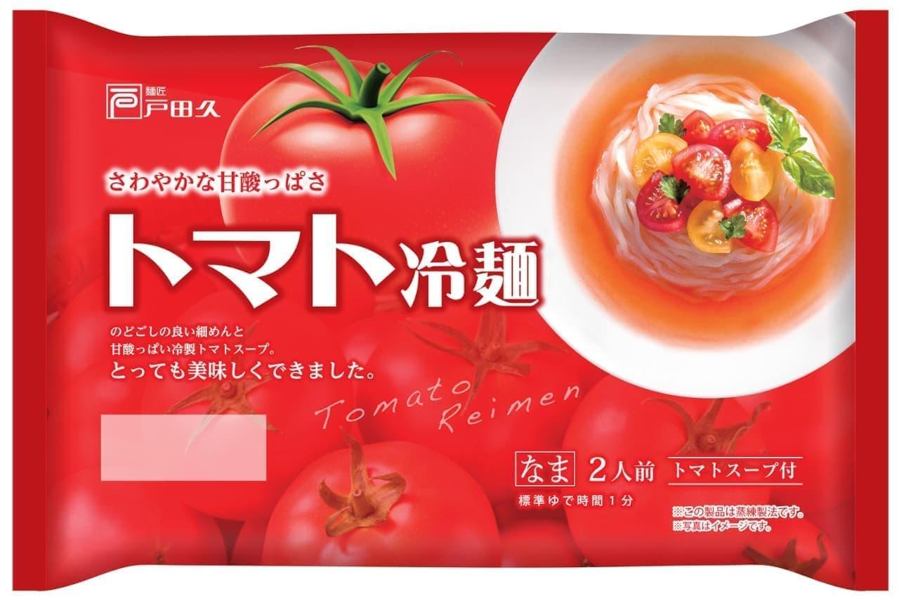 盛岡冷麺の戸田久「トマト冷麺」