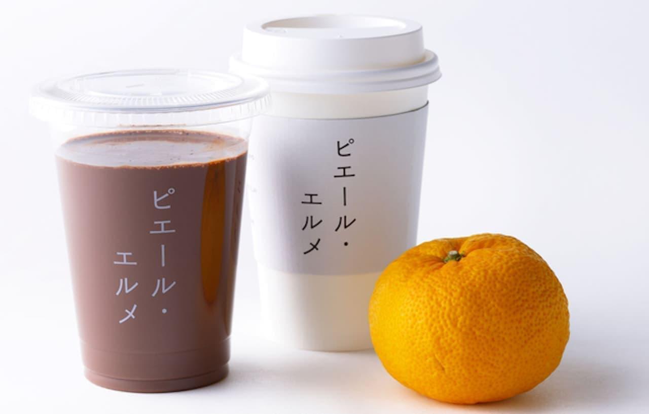 Made in ピエール・エルメ「チョコノミ ユズ(カカオ 67%、牛乳、高知産ユズ)」