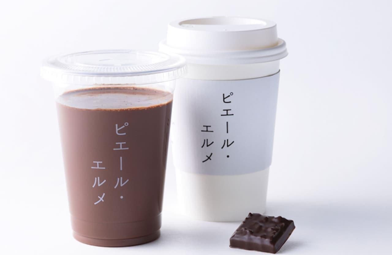 Made in ピエール・エルメ「チョコノミ ミルク(カカオ67%、牛乳)」