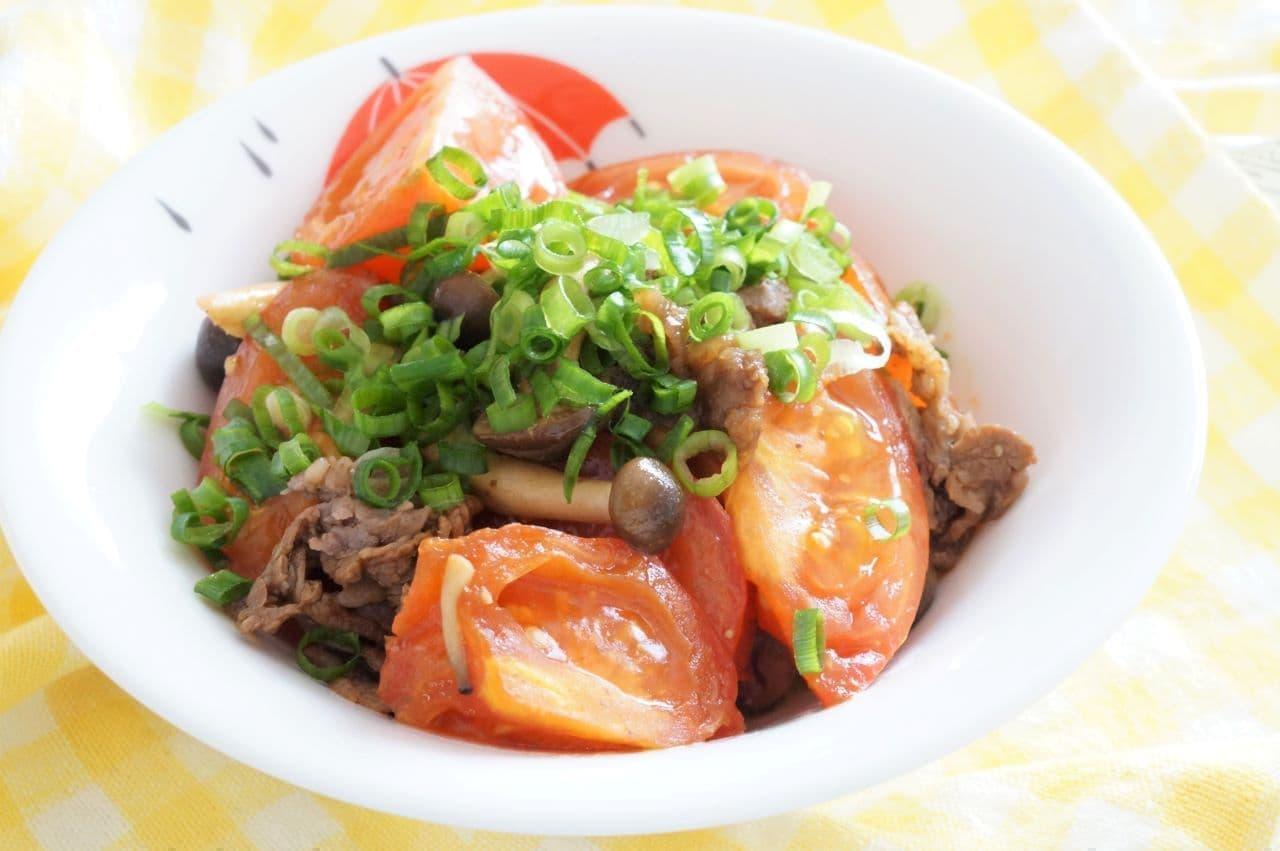 「牛トマトのオイスター炒め」簡単レシピ