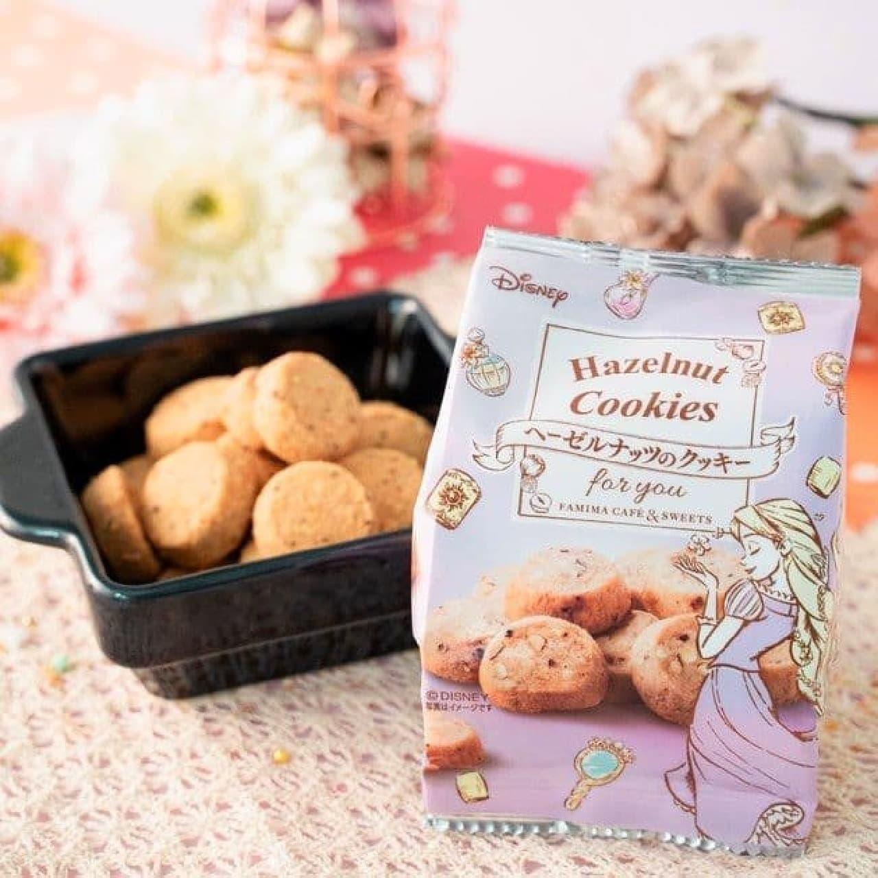 ファミリーマート ラプンツェルの「ヘーゼルナッツのクッキー」
