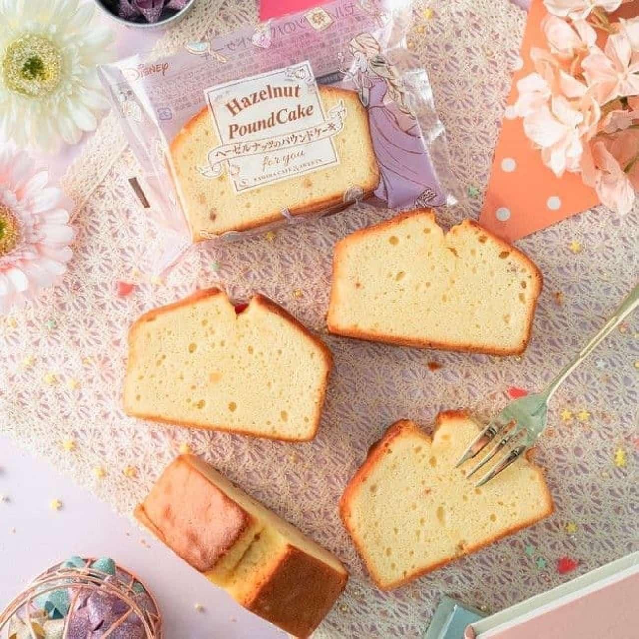 ファミリーマート ラプンツェルの「ヘーゼルナッツのパウンドケーキ」