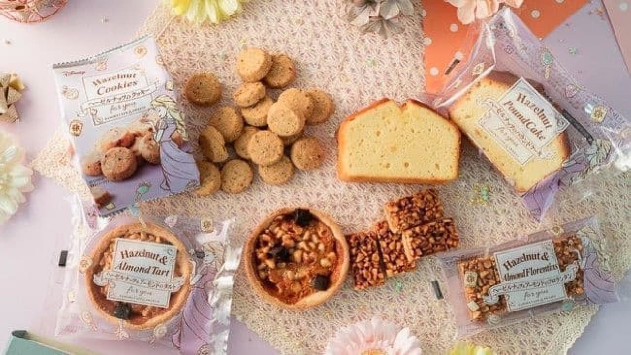 ファミリーマート ラプンツェルの焼き菓子