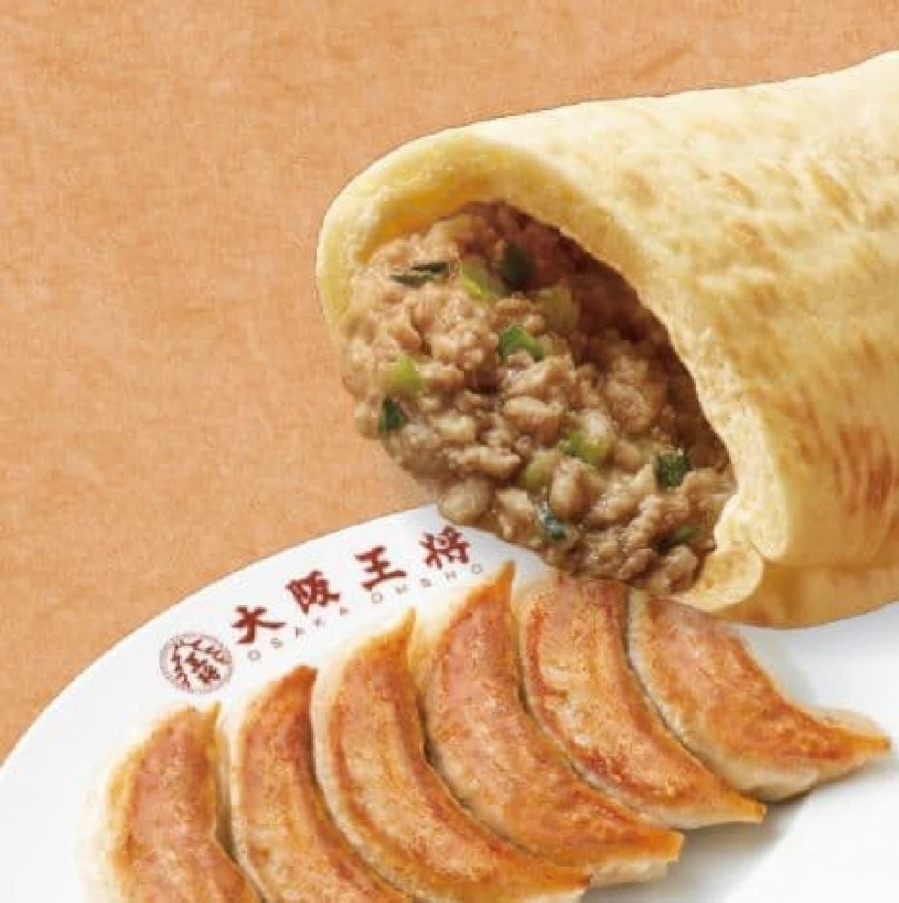 ファミリーマート「ピザサンド 大阪王将監修餃子味」